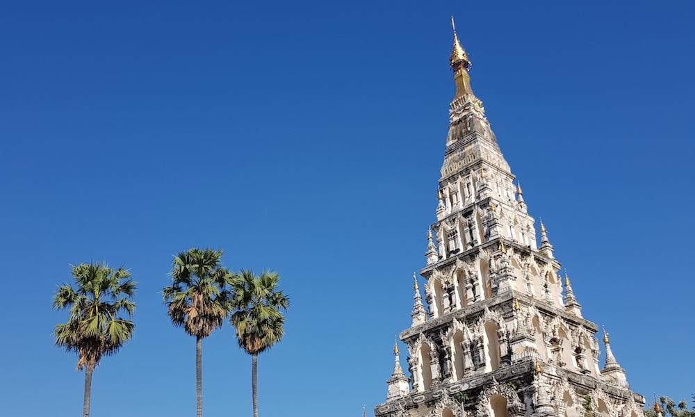 Chedi of Wat Chedi Liam