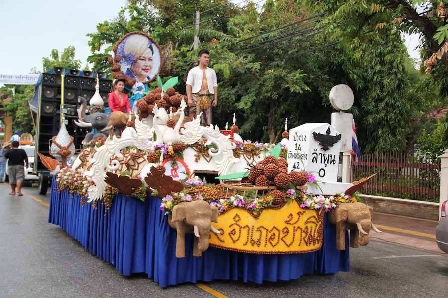 Decorated float